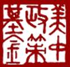 USCPF Logo
