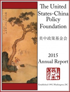Click to View Annual Report