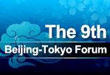 Beijing-Tokyo Forum