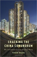 cracking the china conundrum cover