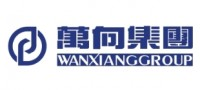 Wanxiang America Corporation