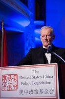Dr. Zbigniew Brzezinski gives keynote remarks at the USCPF's 17th Annual Gala Dinner