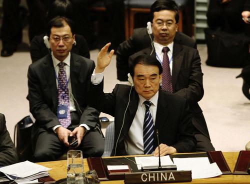 تواجد الصين العسكري في الخليج العربي  Veto1