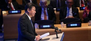 President Xi Jinping attends UN's 70th anniversary summit