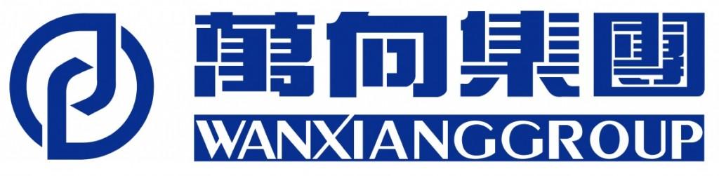 wanxiang