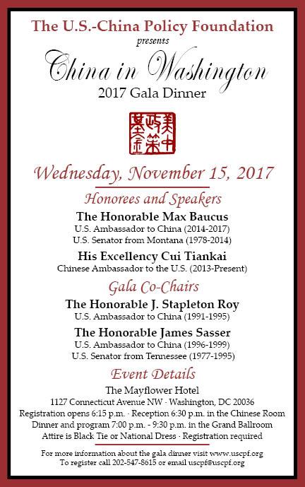 USCPF 2017 Gala Invitation-Honorees