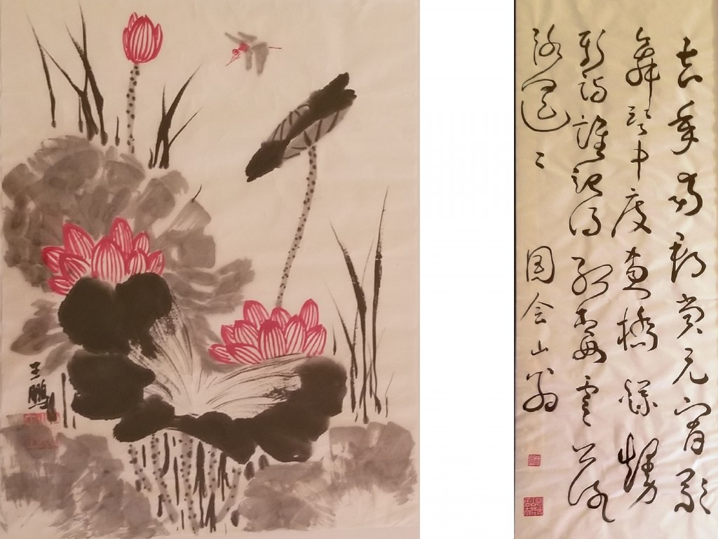 The us china policy foundation right lotus flower by wang peng left zhang bi poem by wang chi izmirmasajfo