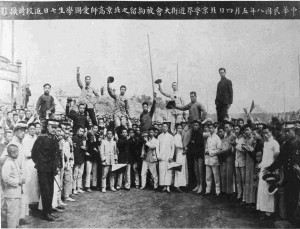 Beijing University students who participated in the May Fourth Movement (Wikimedia Commons)