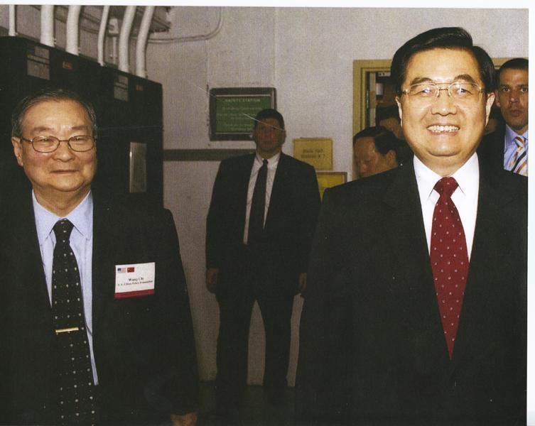 Hu Jintao Dinner 2006 (3)