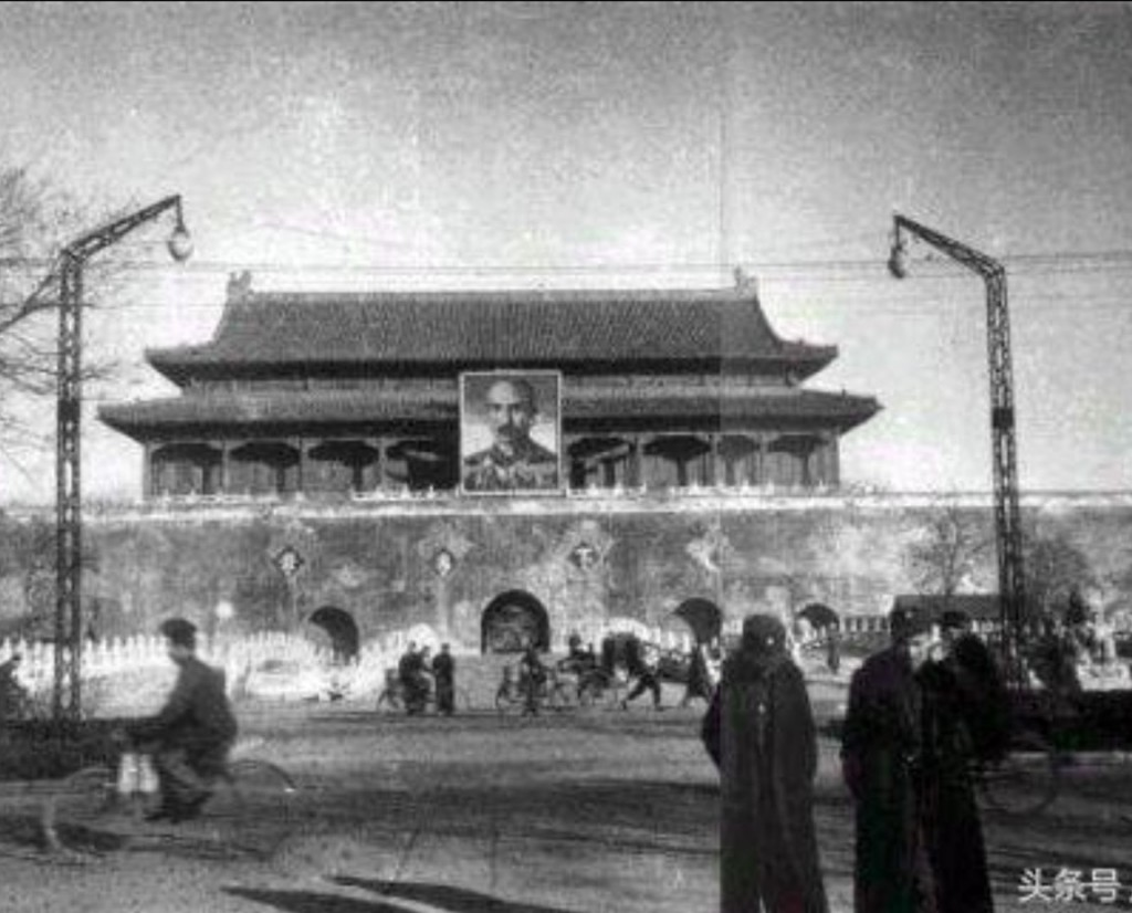 Tiananmen Square with a photo of Generalissimo Chiang Kai-shek before the People's Republic of China was founded.