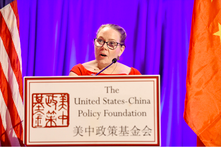 The U S China Policy Foundation